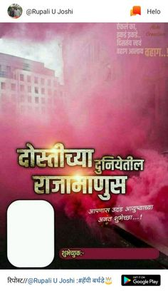 Mohit Dhotre