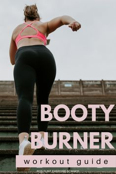 Fun Workouts, At Home Workouts, High Intensity Interval Training, Workout Guide, Lose Belly Fat, Hiit, Glutes, Booty, Exercise