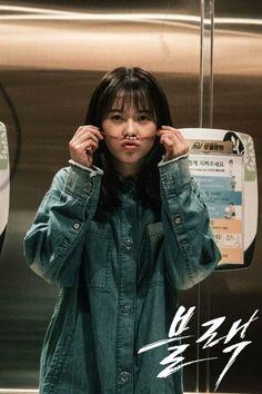 [Black] Korean Drama Drama Korea, Korean Drama, Go Ara, Black Korean, Best Kdrama, Cheese In The Trap, Song Seung Heon, Drama Fever, Lee Seung Gi