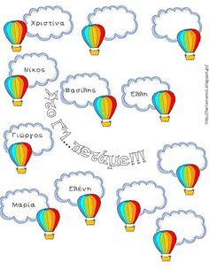 Πηγαίνω στην Τετάρτη...και τώρα στην Τρίτη: Παρουσιολόγιο τάξης - Διακόσμηση πόρτας με αερόστατα Classroom Organisation, Classroom Decor, Beginning Of The School Year, Back To School, Air Balloon, Balloons, School Projects, Projects To Try, Summer Bulletin Boards