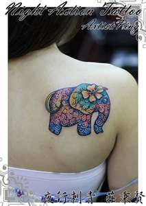 elephant tattoo - I love this but I would not have the nerve to do it!