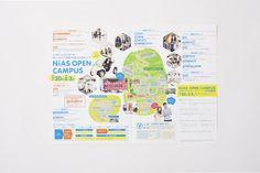 オープンキャンパスリーフレットのデザイン|長崎総合科学大学