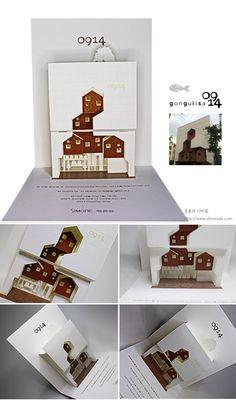 0914 팝업카드 pop up card_시몬느 핸드백