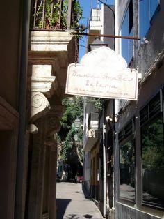 An Arabic tea shop in Almería    *** photo Robert Bovington ***  http://www.panoramio.com/user/2391258