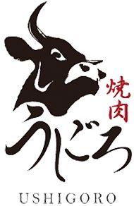 極上の牛タン・至極の焼きしゃぶ_幸せを食らう店「うしごろ」