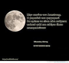 This Is Love, Simple Words, Full Moon, Poems, Sayings, Quotes, Harvest Moon, Quotations, Lyrics