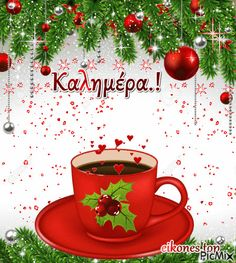 Greek Christmas, Christmas Mood, Christmas Wishes, Christmas Crafts, Christmas Decorations, Xmas, Christmas Ornaments, Holiday Decor, Vote Sticker
