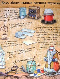 """""""Старинные"""" ёлочные игрушки и ажурные снежинки - новогодне-Рождественское волшебство."""