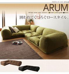 boulee | Rakuten Global Market: Corner sofa roof floor sofa ARUM