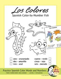 Los Colores - Spanish Colors Color by Number Worksheets. Reinforce Spanish color words and numbers with this adorable color-by-number set. Spanish Lessons For Kids, Spanish Lesson Plans, Teaching Spanish, Color Activities Kindergarten, Homeschool Kindergarten, Homeschooling, Animal Worksheets, Number Worksheets, Coloring Worksheets