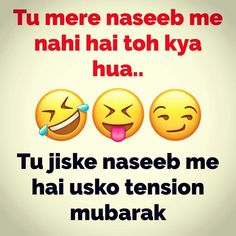 Mubarak 😁 discovered by habeeb unnisa on We Heart It Funny Study Quotes, Best Friend Quotes Funny, Funny True Quotes, Jokes Quotes, Maya Quotes, Urdu Quotes, Latest Funny Jokes, Funny School Jokes, Very Funny Jokes