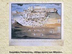 Η ελληνική επανάσταση μέσα από την τέχνη Ελλήνων δημιουργών/σε αλφαβη… Vintage World Maps, Frame, Painting, Art, Picture Frame, Art Background, Painting Art, Kunst, Paintings