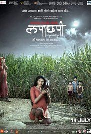 Lapachhapi (2017) | Watch Latest Movies Online Full Free Download
