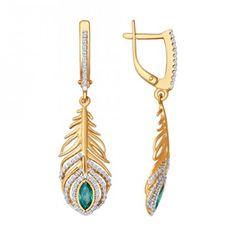 Jewelry Design Earrings, Gold Jewellery Design, Ear Jewelry, Animal Jewelry, Jewelery, High Jewelry, Peacock Jewelry, Jewelry Design Drawing, Fashion Jewelry