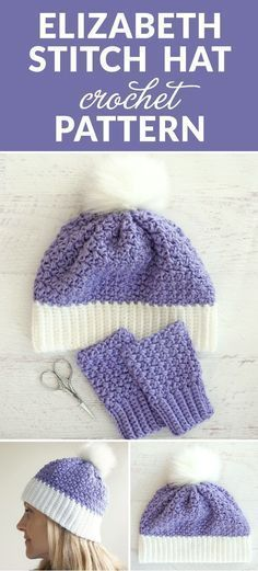 The Elizabeth Stitch Crochet Hat Pattern - this free crochet pattern is perfect for kids and adults alike and makes a perfect birthday or Christmas gift.