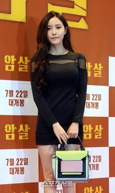 http://www.t-araworld.net/2015/07/t-ara-hyomin-at-vip-premiere-of-movie-assassination.html