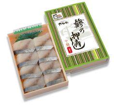 鎌倉 大船軒 鯵の押寿し 8貫 press sushi of horse mackerel(moonfish?). Kamakura,Kanagawa,Japan