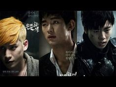 Secretly Greatly vostfr - YouTube French Subs, 2013 movie  seriously if you have the time, watch it, it's an amazing movie! Secretly Greatly 2013 movie starring Kim Soo-Hyun, Park Ki-Woong and Lee Hyun-woo. #secretlygreatly #kimsoohyun #parkkiwoong #leehyunwoo #koreanmovie