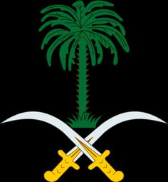 saudi arabian flags