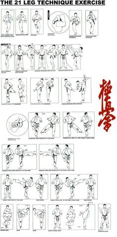 21_leg_techniques.jpg 1,534×3,102 pixels