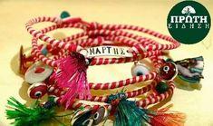 Jewelry Crafts, Christmas Wreaths, Holiday Decor, Crochet, Blog, Home Decor, Decoration Home, Room Decor, Ganchillo