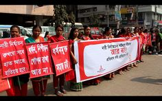 On Valentine's Day, CARE Bangladesh formed human chains of 500+ people in collaboration with One Billion Rising Bangladesh to take a stand against violence against women.