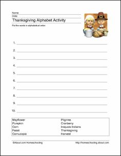 Thanksgiving Printables: Thanksgiving Alphabet Activity