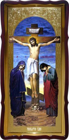Calvary of Jesus Christ Christian Art, Crucifix, Ikon, Jesus Christ, Painting, Orthodox Icons, Virgin Mary, Paintings, Draw