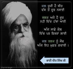 Beautiful Lines By Bhai Veer Singh JI