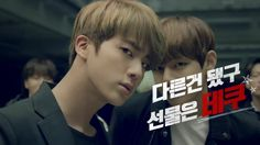 Never watch an advertisement for a hundred times because of my bias, Jin