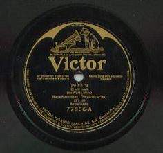 Vintage 78 Records | Old 78 records: Russian, Ukrainian, Yiddish