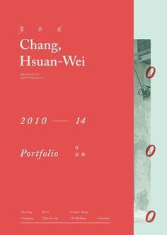 Chang, Hsuan-Wei's Portfolio  Design Works 2010-2014