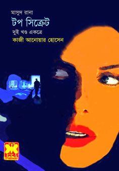 Free Download Bangla PDF e Book : Top Secret 1,2 [Masud Rana-332-333] (টপ সিক্রেট ১,২) - Qazi Anwar Husain : http://banglapdfclub.blogspot.com/2015/03/top-secret-12-masud-rana-332-333-qazi.html