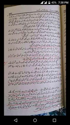 Vulgar story in urdu guidebook of University of Sargodha Reading Online, Books Online, Urdu Stories, Urdu Novels, Free Pdf Books, Guide Book, University, Pakistani, Ebooks