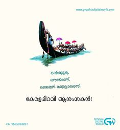 Digital marketing tips and tricks - Kerala, Digital Marketing, World, Tips, The World, Counseling