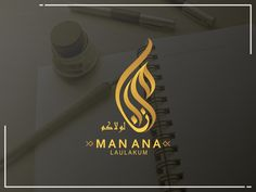 Man Ana Arabic Calligraphy Logo by Faruki Vackoth