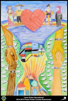 2014-15 Lions Clubs International Peace Poster Competition submission from Alliance Lions Club in Nebraska USA