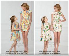 Новая коллекция на сайте. Чудесные идеи на праздники. Звёздные образы. Коллекция одинаковой одежды для мамы и дочки от Марко-Мода «Mirror«- в одном стиле и одной цветовой гамме Совместные покупки на Секонд.бай - SECOND.BY