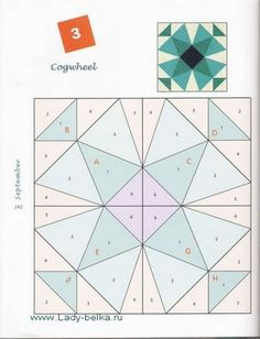 """Photo from album Foundation Quilt Blocks"""" on Yandex. Patch Quilt, Quilt Blocks, Paper Pieced Quilt Patterns, Barn Quilt Patterns, Mini Quilts, Quilting Projects, Quilting Designs, Paper Peicing Patterns, Miniature Quilts"""