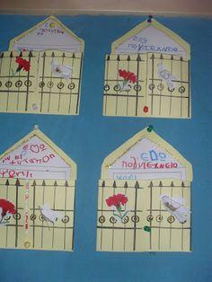 ...Το Νηπιαγωγείο μ' αρέσει πιο πολύ.: Φτιάχνουμε τις δικές μας κούκλες για την Ντενεκεδούπολη και κάρτα για το Πολυτεχνείο 28th October, Arts And Crafts, Diy Crafts, Art For Kids, Kindergarten, About Me Blog, Holiday Decor, Anniversary, Autumn