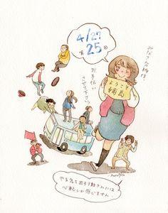 希波乱の公務員生活も1ヶ月を終え、3ヶ月目に突入です。希は移住プロジェクト、能登体験ツアーを企画していました。体験者の感想もまずます。 希は大張り切り。 東京の香りに徹も何故か大張り切り…。
