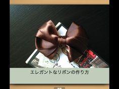 みんな大好きリボン♡エレガントで可愛すぎるリボンの結び方を知りたい! | CRASIA(クラシア)