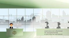 ✆ЗАКАЗАТЬ ВИДЕО  piarplus.com ☎ RU 7(978)044-90-88  ➨ icq: 344743  ➨ skype: pr-plus  ➨ email: video@piarplus.com / видео презентация сайта «ПремиумХаб» - готовый бизнес с Китаем под ключ