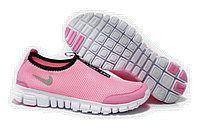 Buy 2014 Nike Free Womens Pink Running Shoes with best discount.All Nike Free Womens shoes save up. Cheap Nike Running Shoes, Pink Running Shoes, Nike Shoes For Sale, Nike Free Shoes, Cheap Shoes, Best Sneakers, Sneakers Fashion, Nike Free 3.0, Nike Air Max