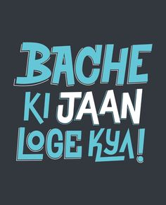 Mai bhi sad hu fir bhi chup chap khudka kaam kar rahi hu na. Mai bhi jati hu try karti nai nai be with me Funny Quotes In Hindi, Desi Quotes, Funny True Quotes, Sarcastic Quotes, Qoutes, Funky Quotes, Swag Quotes, Funny Dp, Swag Words