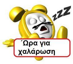 Time to sleep Clock Clipart, Sleep Lab, Sleep Medicine, Western University, Emoji Symbols, Class Rules, Emoticon, Good Night Sleep, Alarm Clock