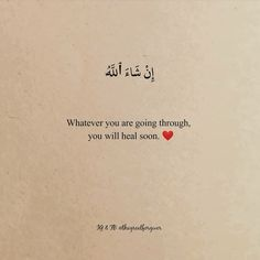 Inspirational Quotes Wallpapers, Islamic Inspirational Quotes, Quotes Gate, Qoutes, Life Quotes, Comfort Quotes, Quran Quotes Love, Nasu, Beautiful Islamic Quotes