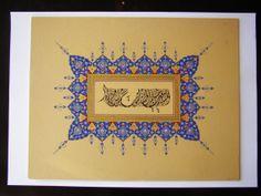 Ottoman Art Of Illuminations by yespupa on Etsy, $490.00