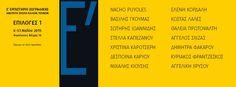 http://www.kanellos-art.com/products/ekthesi-zografikis-kai-glyptikis-e%CE%84-ergastirio-zografikis-anotati-scholi-kalon-technon-me-tin-symetochi-tis-dimitras-fakaroy-8-5-eos-31-5/