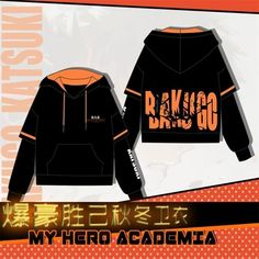My Hero Academia Bakugou Jacket My Hero Academia, Unisex, Wallpaper, Clothing, Jackets, Outfits, Down Jackets, Wallpapers, Outfit Posts